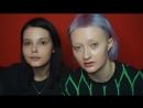 Алина Манилоун, Даша Друже и Андрей Петров (за кадром) тестируют лакшери паль
