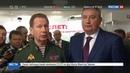 Новости на Россия 24 • Рогозин предложил вооружить Росгвардию самым современным оружием