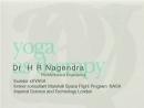 Йога как терапия 01 Управление стрессом