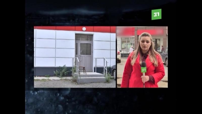 Взломал замок и вытащил около миллиона рублей. Полицейские разыскивают грабителя, который обчистил банкомат в Ленинском районе.