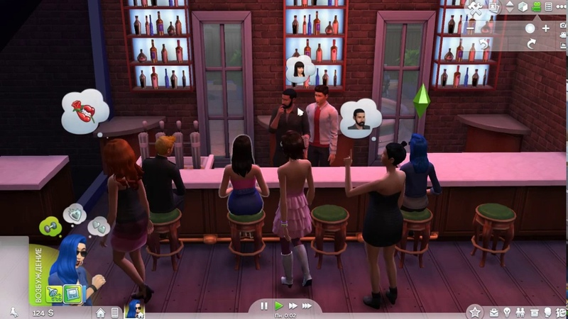 Как на счёт потуситьThe Sims 4Часть 2Aleska Lala