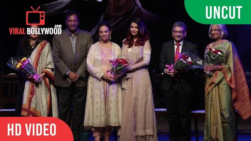 UNCUT Aishwarya Rai Bachchan At Women Cancer Initiative Annual Fundraising Soul Stirrings 2018