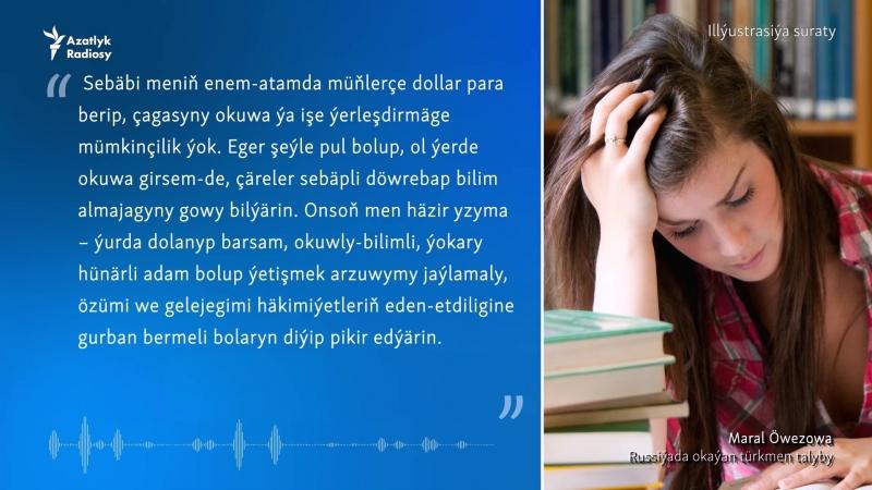 Bir soraga üç jogap: Daşary ýurtdaky türkmen talyplary näme etmeli?