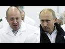 Военные структуры повара Путина в 10 странах Африки НОВОСТИ