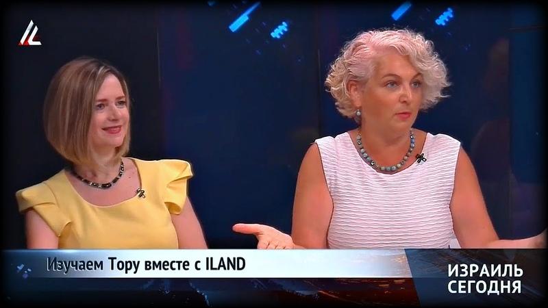 В сентябре телеканал «ILAND» возобновляет показ проекта «Тора Квест».