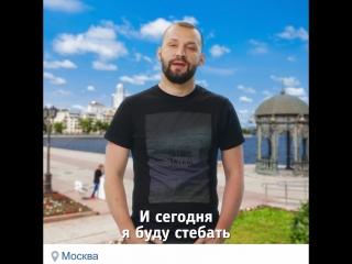 """""""Комик в городе"""": Есть ли чувство юмора у Екатеринбурга"""