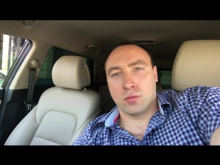 Отзыв довольного клиента, который поднял на прошлом экспрессе 260 тыс. рублей! ЖЕСТЬ!