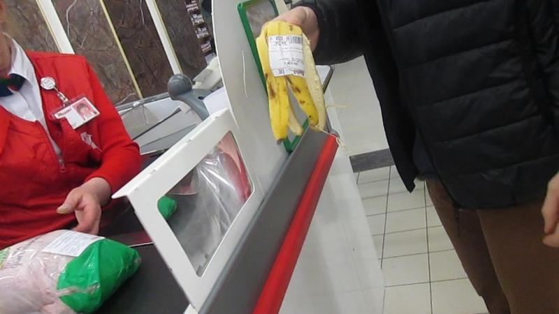 Продали Кожуру от Банана. Пранк в АШАНЕ