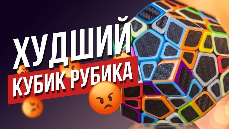 😡 Худший кубик Рубика Какой кубик Рубика 2х2 3х3 4х4 купить в 2018 Карбоновые кубы