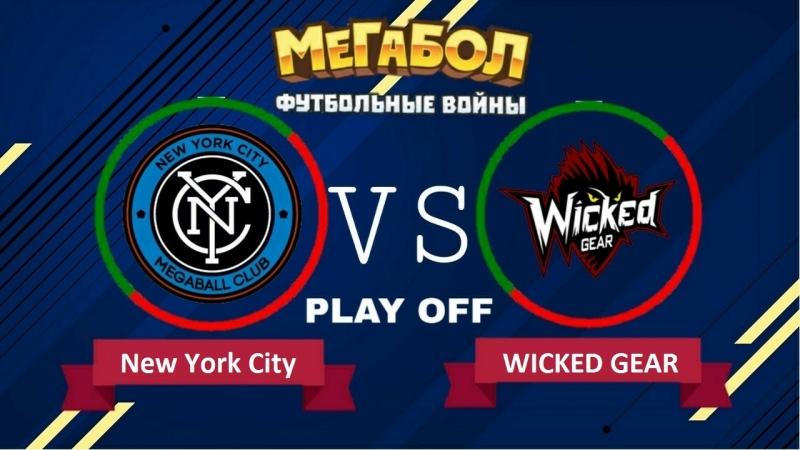 New York Sity VS Wicked Gear