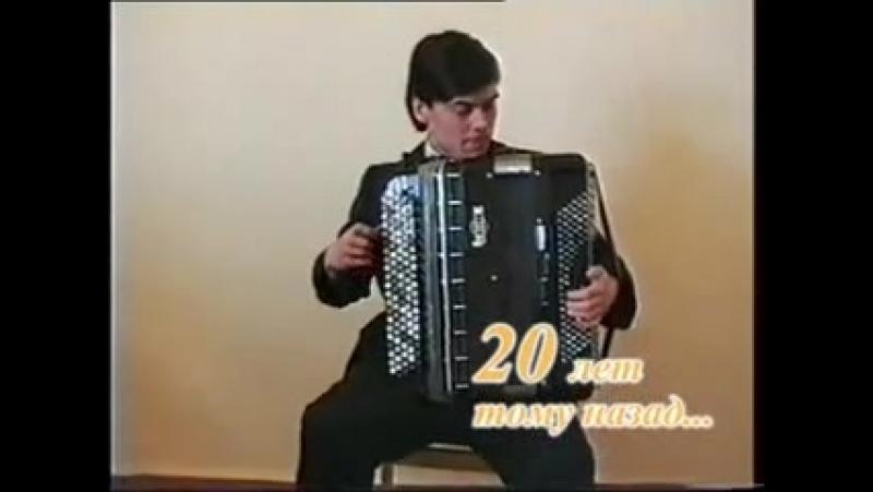 А. Вивальди Концерт Зима исп. Андрей РОМАНОВ