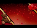 65. Футажи для создания видео. С Днем влюбленных. Валентинов день. скачать бесплатно. 720 X 1280 .mp4