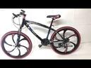 Велосипед BMW на литых дисках обзор