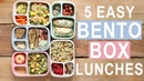 5 EASY BENTO BOX LUNCHES FOR BACK TO SCHOOL   5 WAYS 5 DAYS MEAL PREP