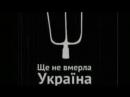 верховна зрада колишньої України