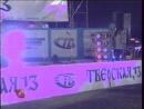Татьянин День (25-01-1998) (ТВЦентр) (Stereo-BaD_Max777)