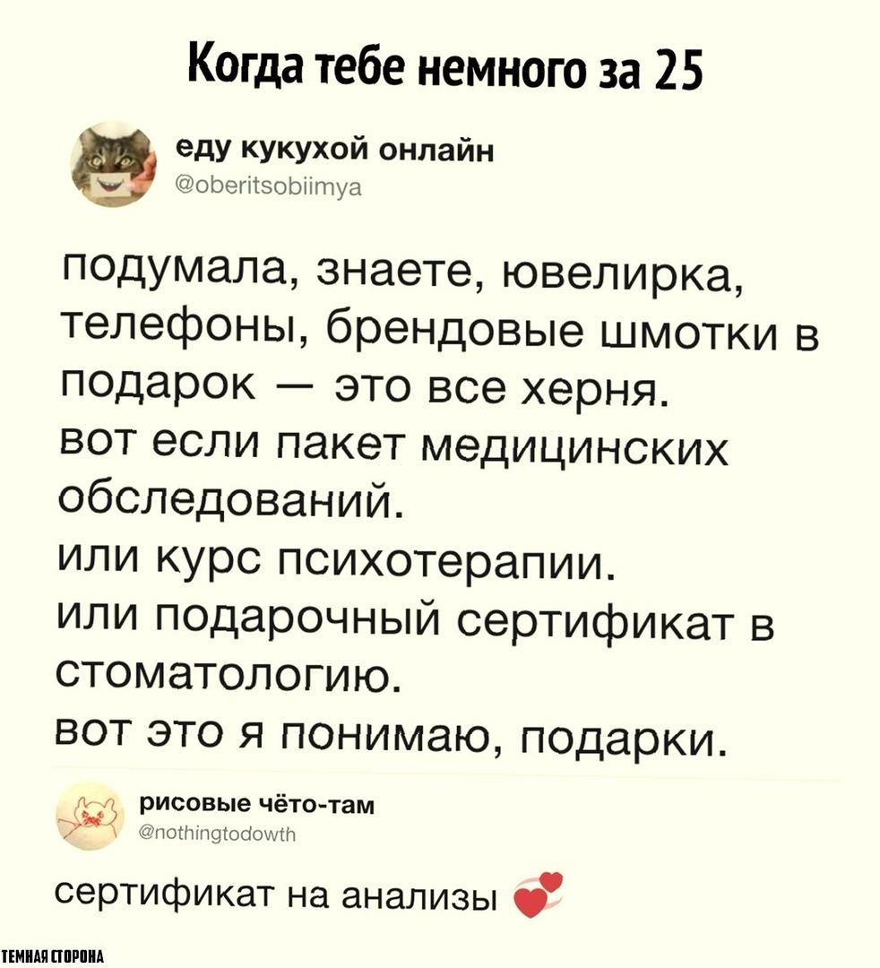 https://sun1-13.userapi.com/c830401/v830401430/15b064/wCay_BA2qKQ.jpg