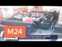 Погиб мужчина раненый в перестрелке в московском кафе Москва 24