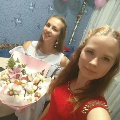 Виктория Дронова