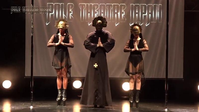 Mario Turco Pole Theatre Japan 2018 Judge Performance