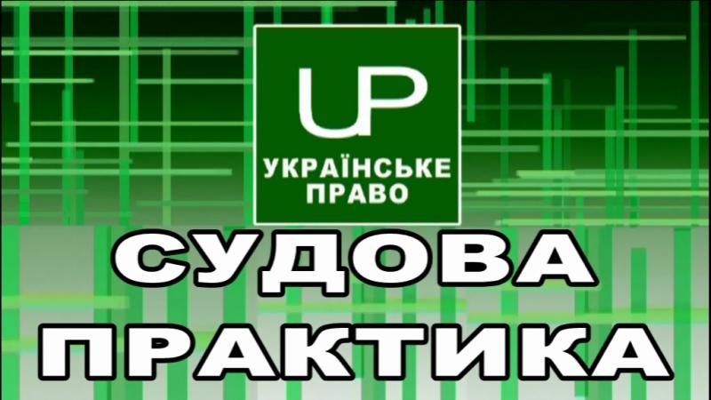 Наслідки заяви,що не містить дати звільнення. Судова практика.Українське право.Випуск від 2018-08-13