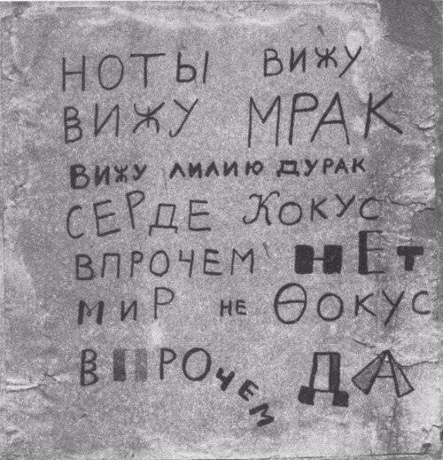 Daniyar Yuldashev |