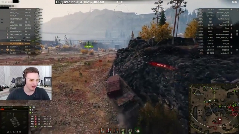 [KGB l World of Tanks] ТОЛЬКО ОТБОРНЫЕ ВАНШОТЫ ОТ ГРАННИ ( Evil_GrannY )