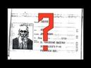 Еще раз про паспорт старца Кирилла - Священник Георгий Максимов
