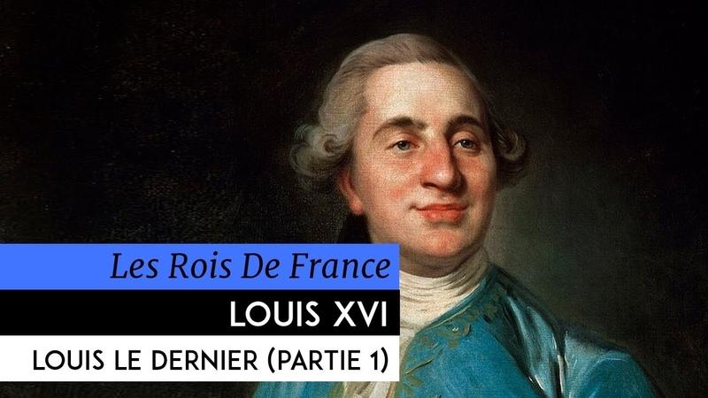 Les Rois de France - Louis XVI, Louis le dernier (1ère partie)