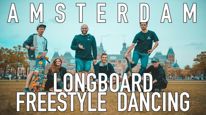ALTERNATIVE LONGBOARDS AMSTERDAM FREESTYLE DANCE