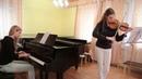 Сектор Газа 30 лет кавер на скрипке пианино