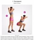 4-минутная тренировка, которая заменит час фитнеса в спортзале