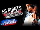 Karl-Anthony Towns UNREAL Career-HiGH 56 Pts 2018.3.28 vs Hawks - Franchise RECORD! FreeDawkins