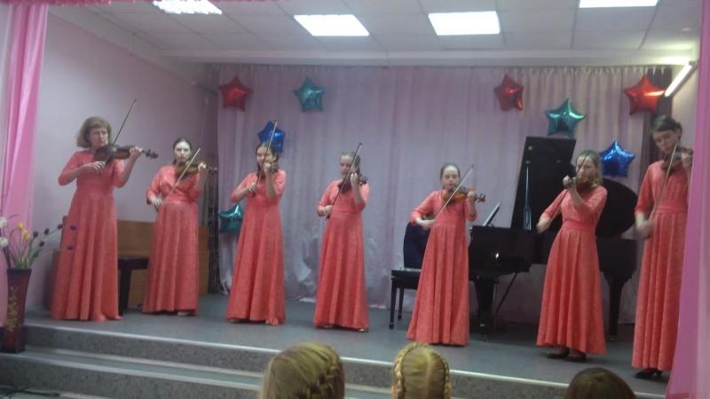 Отчетный концерт ДШИ № 4 апрель 2018. Р.Бажилин Упрямая овечка