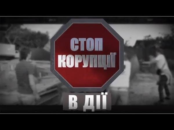 В Чорноморську представників ДАБІ знову не допустили до перевірки