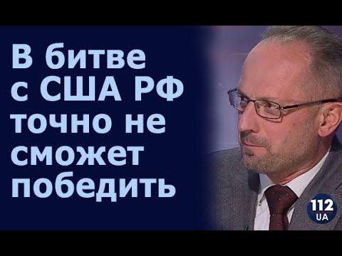 Роман Бессмертный на 112, 22.10.2018