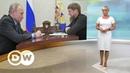 Царский подарок чем Путину Кадыров дороже Сечина DW Новости 20 09 2018