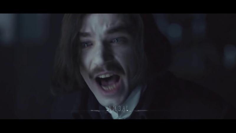 Гоголь Страшная Месть O S T R W mojem ogródecku