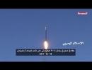 Запуск ракеты Burkan-2H по Эр-Рияду 19 декабря 2017 года.
