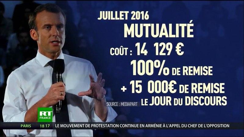 Macron aurait bénéficié de remises illégales lors de sa campagne présidentielle (RT,28/04/18,18h17)