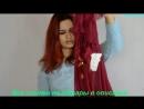 Видео обзор Одежда Белье бижутерия Rugod Emanco Товары с AliExpress
