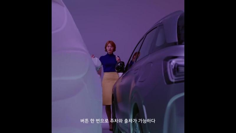 [CF] Yoo Ha Seul for Hyundai Motor Nexo 2018