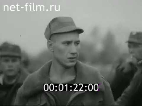 к/ж Большой Урал № 3 (1996). Война в Чечне - возвращение домой