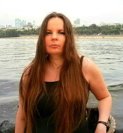Светлана Вержбицкая