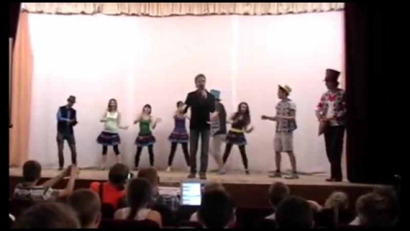 2 смена 2013 Вожатский концерт Гаврин Денис Деньги