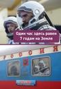 Егор Митрофанов фото #6