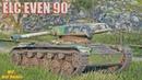 ELC EVEN 90 : Мелочь Пузатая Внизу списка 1vs5 * Вестфилд