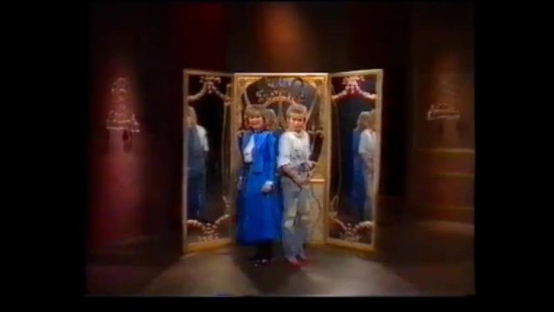 BOBBYSOCKS - Is It Me Tonight (1986)
