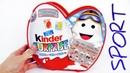 КИНДЕРИНО СПОРТ Распаковка подарочного набора сюрпризов с игрушками Kinder Surprise Eggs Unboxing