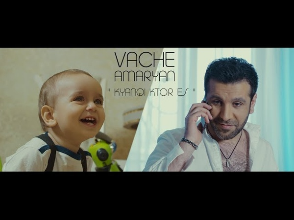 Vache Amaryan - Kyanqi Ktor Es Official Music Video 2018